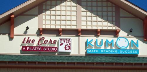 The Core & Kumon