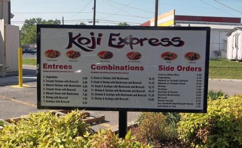 Koji Menu Board